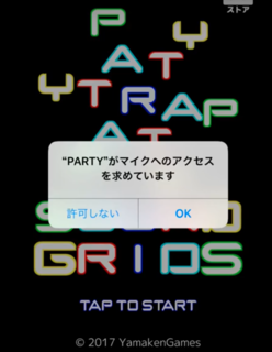 Mic_Authorization_Popup.png