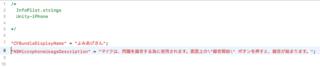 Localization_jp_QuizReader.png