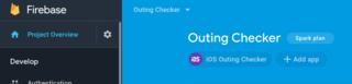 OutingChecker_Home_firebase.png