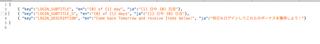 Screen Shot 2014-11-10 at 11.23.28 PM.png