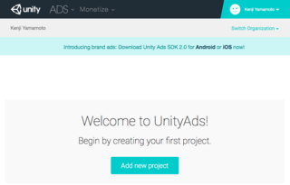 UnityAds.png